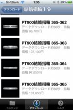 写真 12-05-16 1 35 41.png